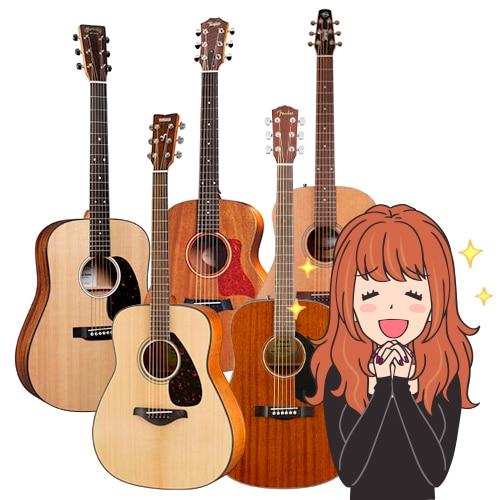 best acoustic guitar reviews