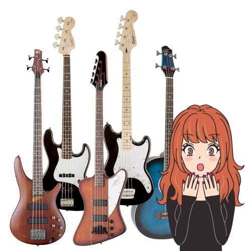 best bass guitar reviews