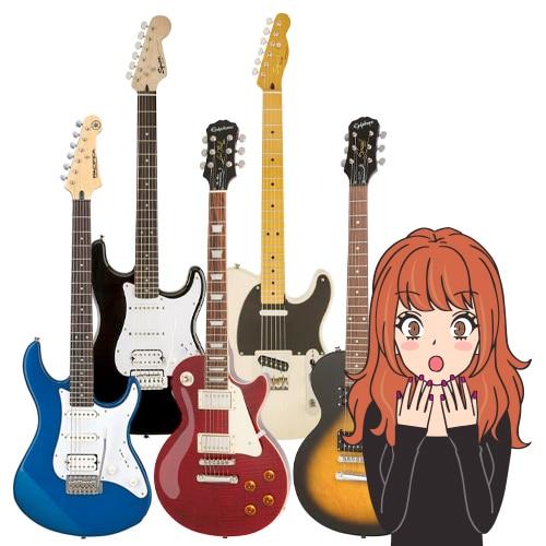 best electric guitar reviews