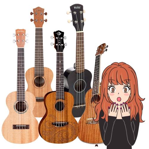 best ukulele reviews